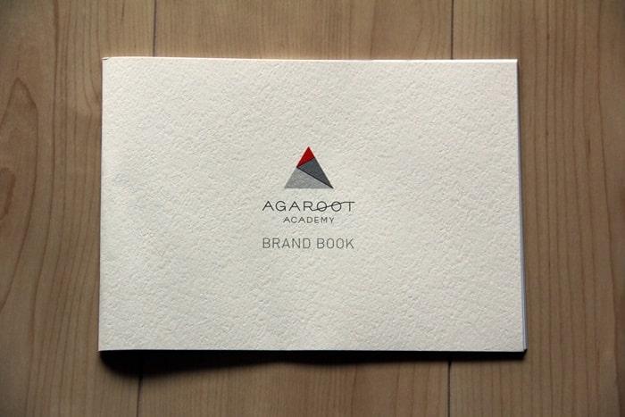 アガルートの社労士通信講座のブランド紹介資料